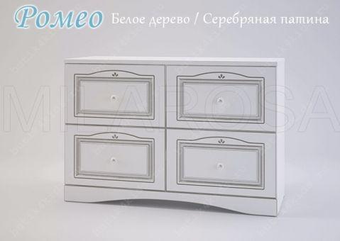 Комод Ромео RM-11