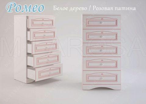 Комод Ромео RM-12