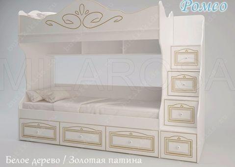 Кровать двухъярусная Ромео RM-05