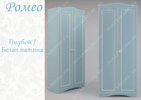 Шкаф Ромео RM-21
