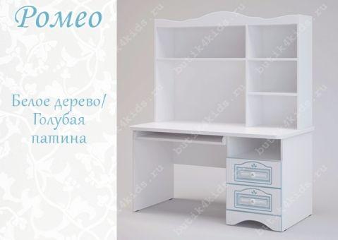 Стол компьютерный Ромео RM-17