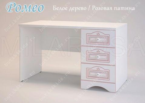 Стол письменный Ромео RM-14