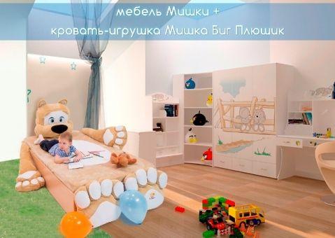 Трёхдверный шкаф Мишки Адвеста