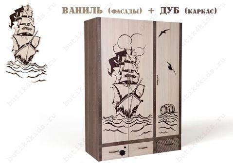 Трёхдверный шкаф Пират Адвеста