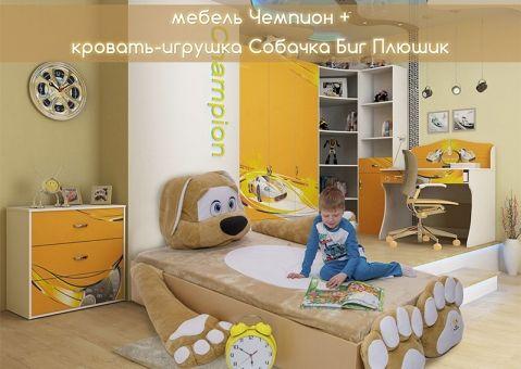 Кровать-игрушка Собачка