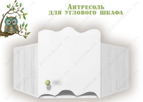 Антресоль Совы для углового шкафа