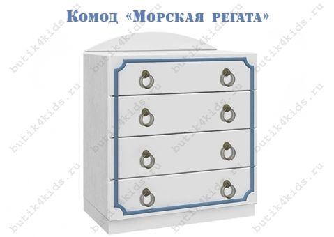 Комод Регата