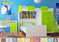 Детская мебель Geko