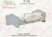 Ограничитель для кровати Provance P-06