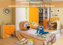 Детская мебель Champion