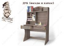 Стол с надстройкой Пират Адвеста
