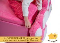 Кровать-игрушка Мишка Биг Плюшик с ящиком