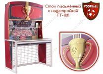 Письменный стол Футбол Football FT-1101