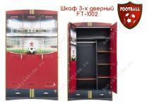 Шкаф трёхдверный Футбол Football FT-1002