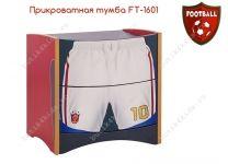 Тумба Футбол Football FT-1601