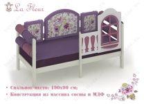 Детская кровать La Fleur (Ла Флёр)