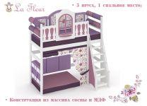 Кровать-чердак La Fleur (Ла Флёр) 3 яруса