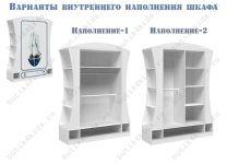 Шкаф малый с выдвижными ящиками Регата
