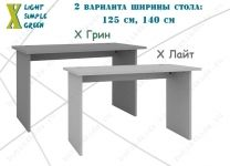 Письменный стол X Лайт Симпл Грин