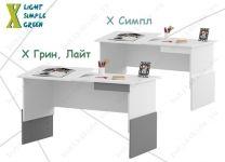 Письменный стол 14 Макс плюс X Лайт Симпл Грин