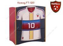Комод Футбол Football FT-1201