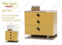 Комод New Land NW-1200