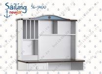 Приставка к письменному столу Sailing SL-1400