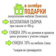 Скидки и акции на товар Стол круглый Маркиза