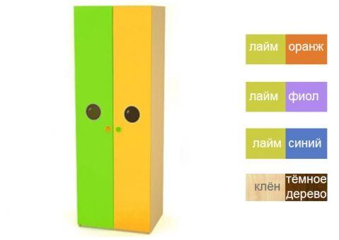Детский шкаф Выше радуги