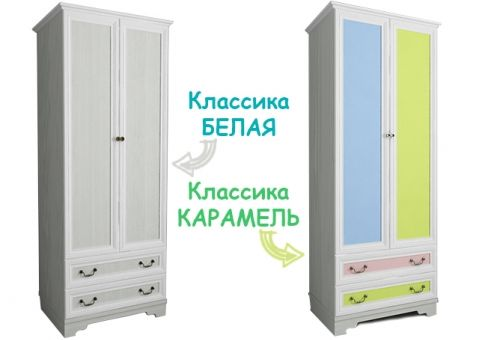 Двухдверный шкаф Классика