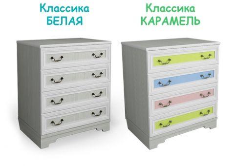 Комод Классика