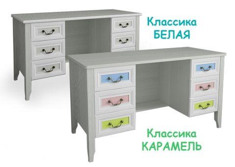 Письменный стол двухмодульный Классика