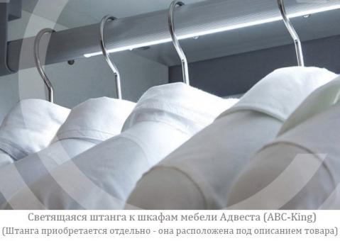 Двухдверный шкаф ЛаМан ABC-King