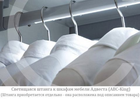 Шкаф угловой гармошка Фея Адвеста ABC с зеркалом