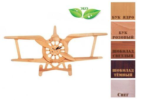 Часы самолётик Буковка из дерева