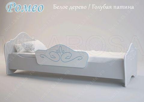 Бортик безопасности Ромео RM-06
