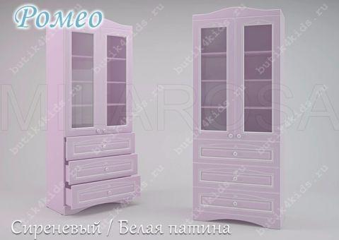 Буфет Ромео RM-29