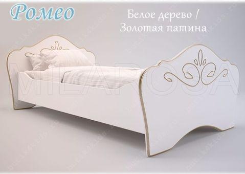 Детская кровать Ромео RM-02