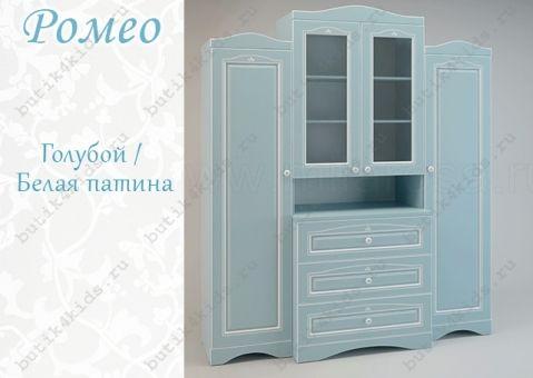 Горка Ромео RM-32