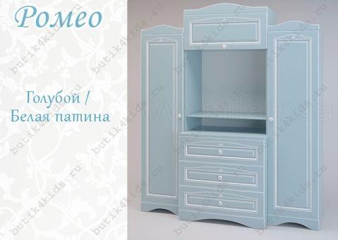 Горка Ромео RM-35