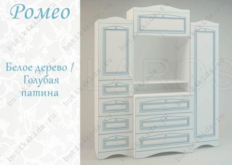 Горка Ромео RM-36