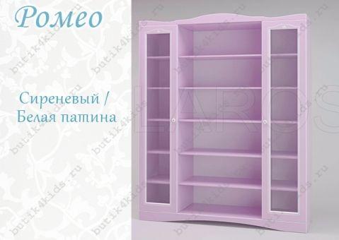 Стеллаж для книг большой Ромео RM-31
