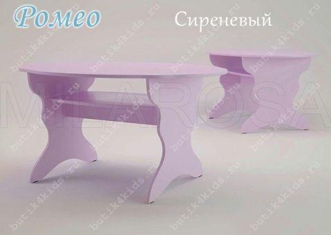 Стол детский Ромео RM-16
