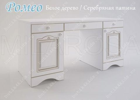 Стол письменный Ромео RM-15
