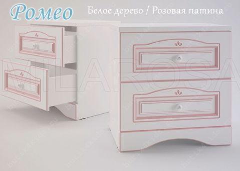 Тумба с ящиками Ромео RM-09