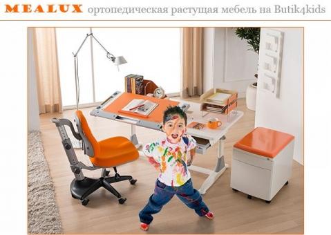 Детская парта Comf-Pro King Mealux с органайзером
