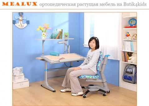 Детская парта Comf-Pro Tokyo2 Mealux с ящиком