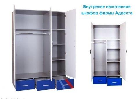 Двухдверный шкаф La-Man