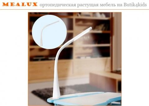 Лампа светодиодная Mealux EVO-LED-300W