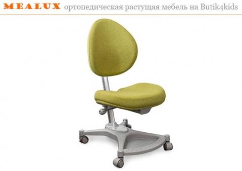 Ортопедическое кресло Mealux Neapol Y-136